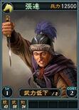 Zhangda-online-rotk12