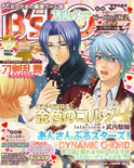 B's Log Magazine Cover (KC4)