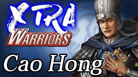 Cao Hong - Xtra Warriors