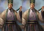 Cheng Yu 2 (ROTK13)