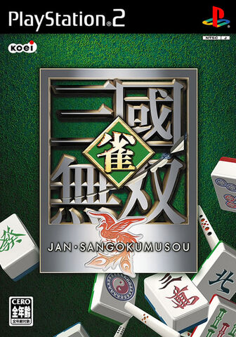 File:Dynasty Warriors Mahjong.jpg