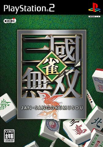 Archivo:Dynasty Warriors Mahjong.jpg