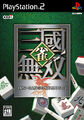 Dynasty Warriors Mahjong.jpg