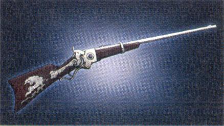 File:Ernest-weapon2-haruka5.jpg