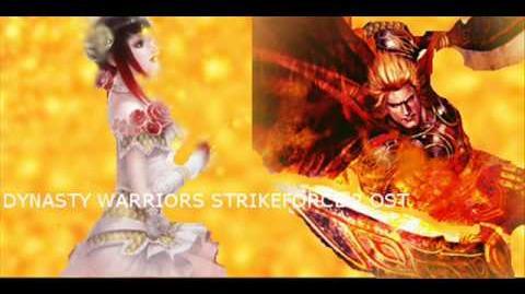 Dynasty Warriors Strikeforce 2 Soundtrack - Ephemeral Entity (Yu Meiren's Theme)