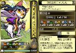 Kenshin Uesugi 10 (SC)