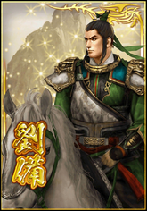 Liu Bei (DWB)