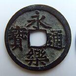 Nobunaga-coin