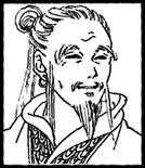 Zuo Ci (SKS)