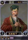 Zhangzhao-online-rotk12