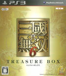 DW7 Treasure Box Cover