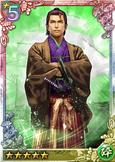 Kaishu Katsu (QBTKD)