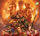 Romance of the Three Kingdoms: The Legend of Cao Cao