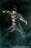 Zhang Fei Stage Production (DW8)