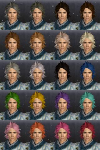 File:DW7E Hair Color Parts.png