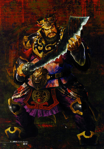File:Dynasty Warriors 4 Artwork - Dong Zhuo.jpg