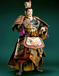 Lu Xun Puppet Collaboration (ROTK13PUK DLC)