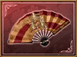 Power Weapon - Mitsunari Ishida (SWC)