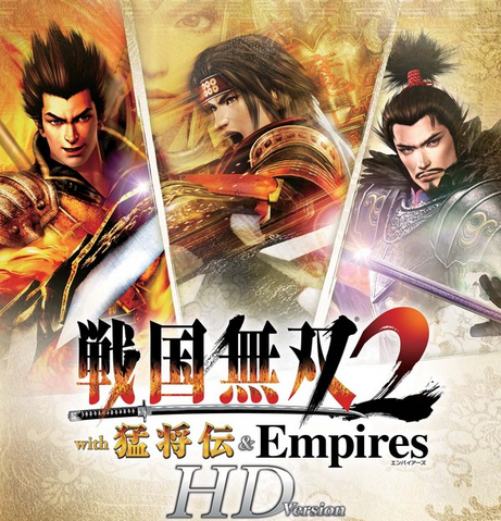 File:SW2 HD Cover.png