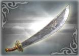 File:3rd Weapon - Xiahou Dun (WO).png