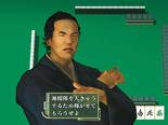 Ryoma Sakamoto (SMTK4)