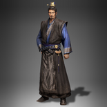 Yu Jin Civilian Clothes (DW9)