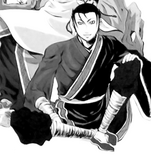 Cao Cao 3 (CSTEG)