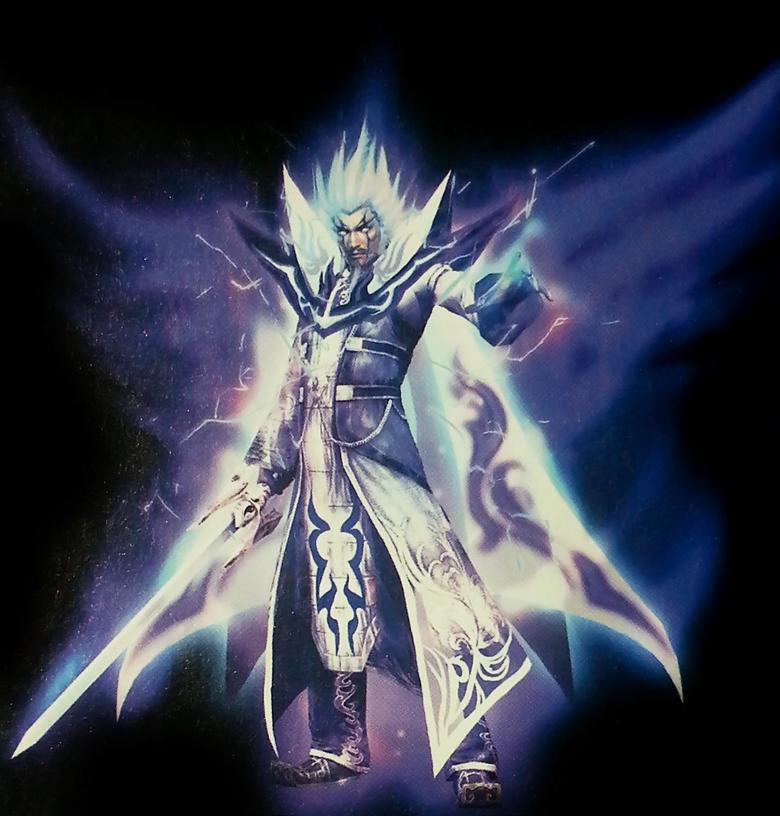 Lu Bu Warriors Orochi 4: Image - Cao Cao Concept (DWSF).png
