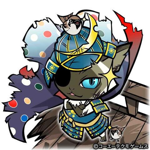File:Masamune-gurunobunyaga.jpg