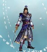 File:DW6E - DW5 Cao Cao.jpg