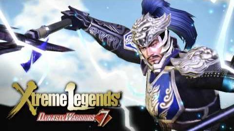 DYNASTY WARRIORS 7 Xtreme Legends BGM - Twin Ax