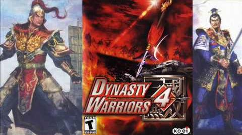 Dynasty Warriors - He Fei Soundtracks - DW2 - DW6