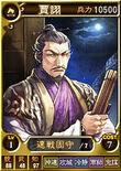 Jia Xu (ROTK12TB)