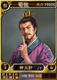 File:Xunyou-online-rotk12.jpg