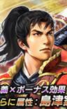 Iehisa Shimazu 3 (1MNA)