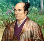 Saitō Tatsuoki in Taiko 5