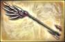 3rd Weapon - Odin (WO4)