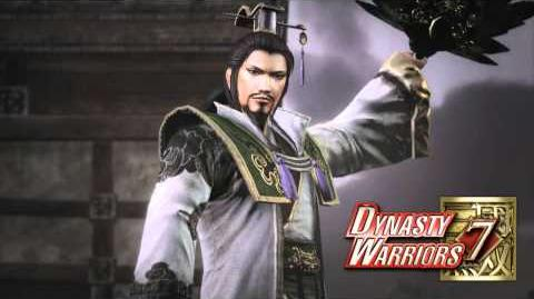 DYNASTY WARRIORS 7 BGM - Entrusted Hope 五丈原の戦い・蜀