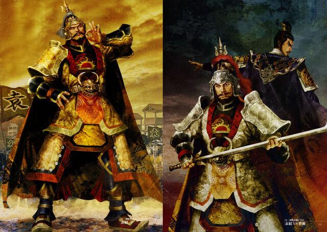 File:Dynasty Warriors 4 Artwork - Yuan Shao.jpg