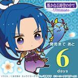 Haruka-ultimate-countdown2-yorihisa