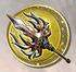 2nd Rare Weapon - Tadakatsu