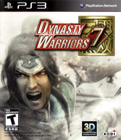 File:DW7 Cover.png