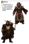 Dong Zhuo Concept Art (DW7)