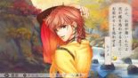 Fall Scenario - Hinoe (HTN3U DLC)