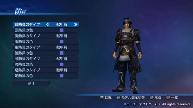 File:Male Costume 7 (DW8E DLC).jpg