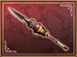 Power Weapon - Ieyasu Tokugawa (SWC)