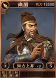 Yongkai-online-rotk12