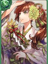 Grass Green Priestess (GT)
