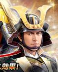 Hidetada Tokugawa 4 (1MNA)