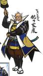 Ieyasu Tokugawa Concept Art 2 (SY)